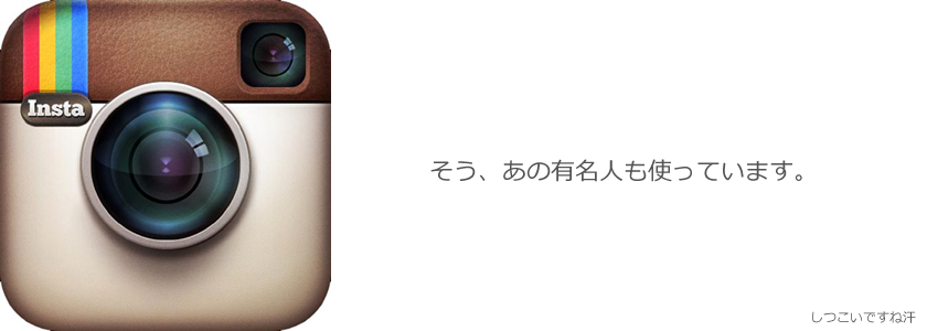 instagram_image02
