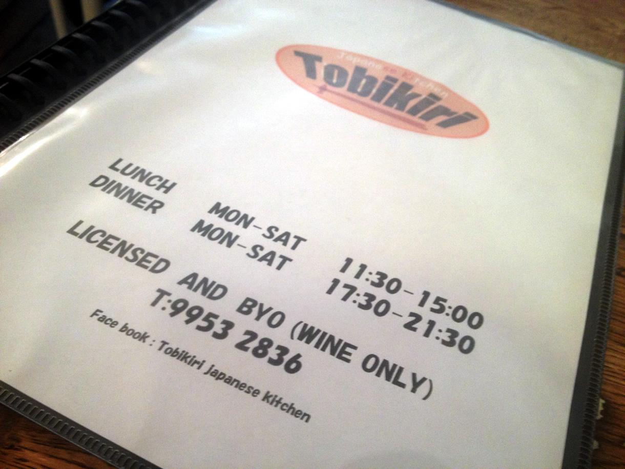 tobikiri-menu